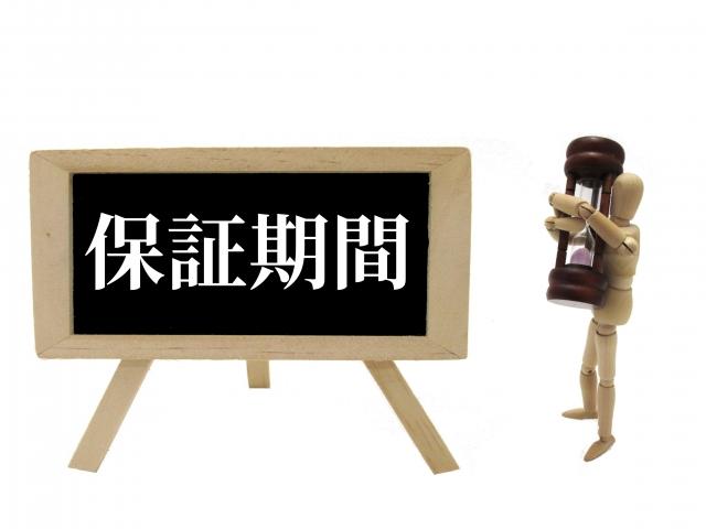 テレビアンテナ工事依頼方法